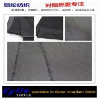(仿麻沙发面料)(阻燃帐篷布)铠纶面料 雨伞布