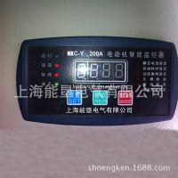 JDB-100A-I AC220V高清LED显示智能电动机监控器 上海能垦电机缺相保护器