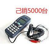 兴顺高科b111来电显示电话机19.38元/查线机/电信工程专用/测试机