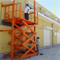 兰州固定式液压升降平台厂家 小型剪叉式升降货梯