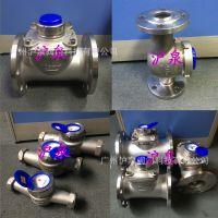 不锈钢304水表 316水表 螺纹水表 法兰水表 远传水表 热水表