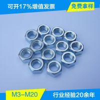 加工厂家 新国标6170螺母M3-M20 标准件连接件螺丝帽 镀锌螺母