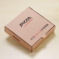 牛皮纸盒定做大号翻盖披萨打包外卖盒批发通用食品包装盒定制logo