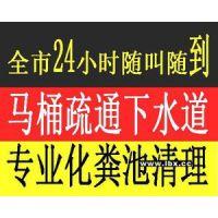 长宁区中山西路专业马桶疏通 厕所疏通 下水道疏通