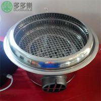 商用下排烟碳烤炉 自助烧烤不锈钢木炭烤肉机 韩国自助式烧烤炉 抛光工艺
