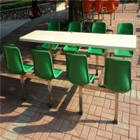 横琴学生餐桌椅款式定制 学校专用玻璃钢餐桌 4人位餐桌椅供应餐