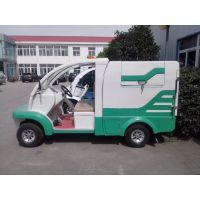 电动垃圾清运车(JS-Q4001)
