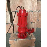 热销供应 200QW250-22-30耐高温潜污泵 耐腐蚀化工排污泵 高扬程潜污泵