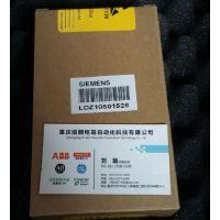 西门子I/O板 A1A10000423.00M重庆渝赣铭瑞现货供应