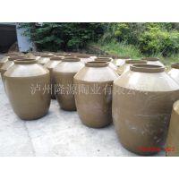 土陶酒缸厂家大量生产 500公斤四川陶坛,1000斤隆昌酒坛
