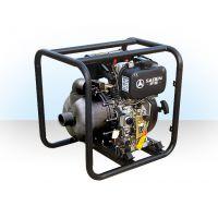 萨登3寸柴油化工水泵/萨登柴油水泵
