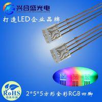供应255方形全彩发光二极管 方形LED全彩RGB 255四脚全彩led