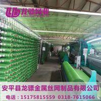 8米宽工地盖土网 北京专用防尘网 防风扬沙网