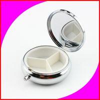 药盒厂家供应金属圆形便携随身小药盒 药盒定制
