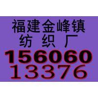 【福建厂家直销】130克018六角网布、网眼布、球袋网眼布