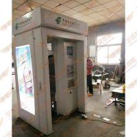 新款推拉式大堂机罩自动取款机ATM抽拉折叠式加钞间大堂防护罩