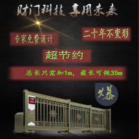 深圳财门厂家直供遥控无轨智能平移悬浮门