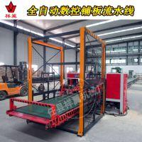 生产型企业专业制造全自动铺板机 铺板机新价格