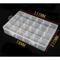 东莞厂家直销pp透明24格活动格塑料盒包装收纳盒饰品收纳盒元件盒