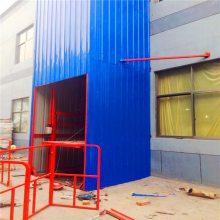 潮州双层车库升降机定做-地下车库升降平台生产厂家