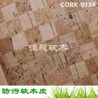 厂家长期供应 福州软木布 福州软木纸 原木色软木 CORK-013