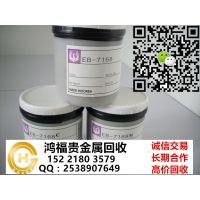 http://himg.china.cn/1/4_136_236186_800_600.jpg