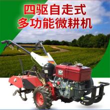 西藏果园松土除草机 柴油后驱动微耕机 现货供应微耕机