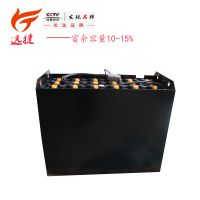叉车蓄电池 叉车电瓶 电瓶蓄电池 叉车电池 6VBS600-48V厂家直销