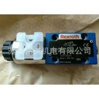 力士乐Rexroth溢流阀DBDH6G18/315   DBDH6G18/50   DBDH6G10/400
