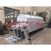 供应生活污泥处理机器,干燥机厂家