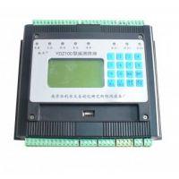金洋万达/WD04-YDZ100型遥测终端机