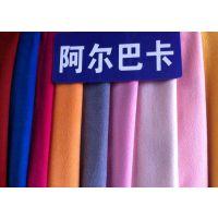 粗纺面料,阿尔巴卡粗纺面料,阿尔巴卡粗纺面料工厂