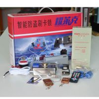 耀莱克YLK-688E智能防盗刷卡套装锁