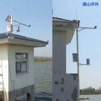自动雨量站、自动雨量监测站
