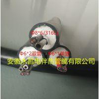安徽永昌CEMS伴热管:FW/FWQ/FHP SMC-203 脱硫取样管 恒功率伴热管 烟气采样管