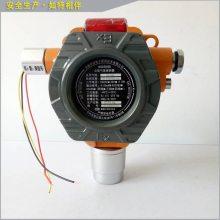 工业用臭氧气体探测器,当臭氧浓度超标报警探头