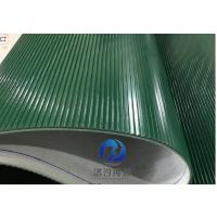 上海加工绿色pvc搓衣板花纹输送带批发