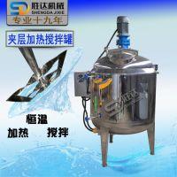 太原尿素液搅拌罐小型电加热真空反应釜盐酸稀释配液罐