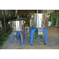 厂家直销高速立式搅拌机 圆桶混色机 25/50/100KG拌料机现货