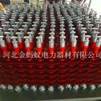 FXBW4-500/160硅橡胶合成绝缘子近期价格-金蚂蚁绝缘子