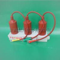 昌开电器 TBP-ABC-12J 过电压组合保护器 TBP-ABC-12
