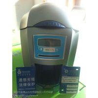 云南移动光缆标识牌打印机|挂牌标牌卡专用美吉卡ING171打印机