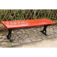 西安世腾钢木园林休息椅 长条椅厂家直销