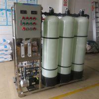 供应反渗透净水设备 0.25吨到1吨常规商用直饮机批发出售 晨兴厂家有现货