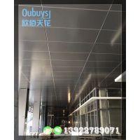 方形铝单板 北京弧形铝板 欧陆天花板 冲孔铝单板吊顶
