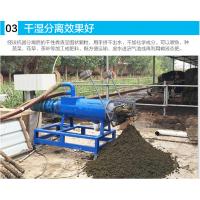 新乡猪粪便脱水机 干燥粪水用干湿分离机 润丰