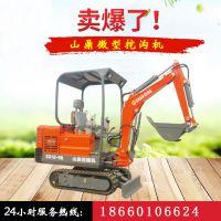 贵州小型挖掘机 山鼎全液压驱动的微型挖掘机多少钱