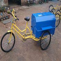 人力脚踏保洁三轮车环卫三轮车 垃圾三轮车24型号特价批发