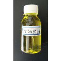 供应日照电厂专用有机硫 重金属捕捉剂TMT15用量少 润东源化工直销重金属螯合剂含量高