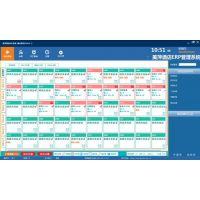 漳州美萍酒店ERP管理软件收银软件